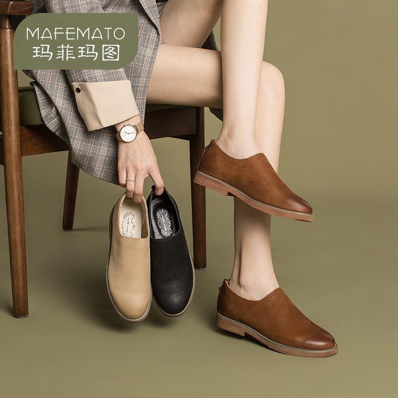 玛菲玛图新款平底鞋复古真牛皮深口单鞋女圆头休闲小皮鞋女M1981108T3S原创设计女鞋,晒图有红包。