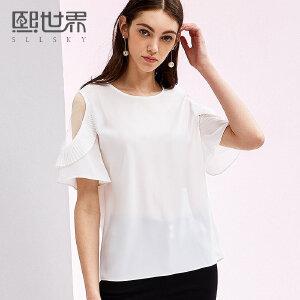 熙世界2018夏圆领喇叭袖白色雪纺衫女网纱拼接短袖上衣女116SS023