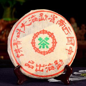 【两片一起拍】2003年中茶绿印 大叶青饼 勐海出品 357克/片