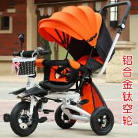 创意新款婴儿推车轻便折叠儿童三轮车可躺可坐手推车宝宝脚踏车婴幼儿推车童车 橙弯梁折叠可躺旋转太空轮 066-9铝太空轮