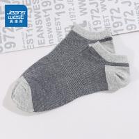 [618提前购专享价:4.9元]真维斯男装 夏装 满身提间船袜