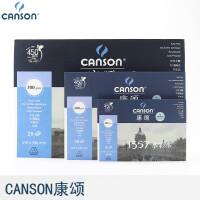 CANSON康颂 1557水彩本 300g 20页 彩铅本8K 单面封胶 无酸 水粉 素描 设计绘图 自然纹路 中粗偏