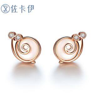 佐卡伊 蜗牛小姐钻石耳钉玫瑰18k钻石耳饰女时尚款耳钉情人节礼物