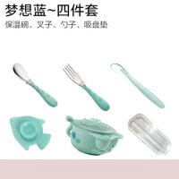 不锈钢吃饭碗勺婴儿辅食碗吸盘碗 宝宝注水保温碗婴幼儿童餐具套装
