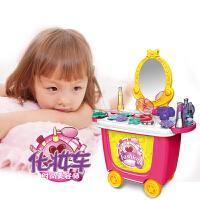 小女孩女童公主过家家梳妆台玩具儿童化妆品发饰品盒玩具套装