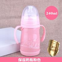 喂夜奶奶瓶保温奶瓶两用 304不锈钢新生婴儿宝宝喝水杯壶宽口摔带吸管D25