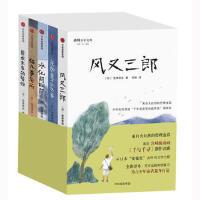 宫泽贤治童话集(套装全5册)