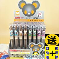 小学生学习用品自动铅笔芯2B活动替笔铅笔芯 0.5 0.7金银树脂铅芯