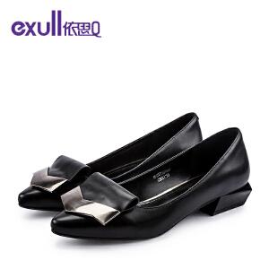 依思q新款春季单鞋时尚浅口休闲尖头百搭粗低跟女鞋子-