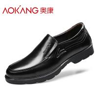 奥康男士皮鞋商务休闲皮鞋秋季新款男真皮英伦套脚单鞋