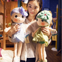 毛绒玩具可爱菲儿布娃娃花仙子儿童玩偶可爱女孩公仔生日礼物女生