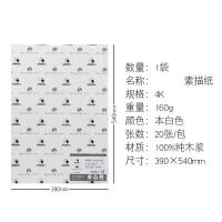 素描�4k/8k速���美�g考����加厚四/八�_的本色�R力�W生用水粉20���b