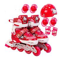 儿童全套装直排轮滑旱冰鞋可调闪光滑冰正品溜冰鞋