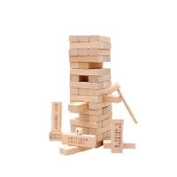 儿童数字抽抽乐层层叠叠高抽积木条力大号木制玩具桌游戏 54片数字儿童版层层叠