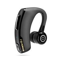 无线蓝牙耳机耳塞挂耳式运动开车长待机华为vivo苹果oppo迷你手机通用型单耳头戴男女生可接听电话