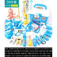 儿童过家家 医生玩具套装 女孩 声光听诊器 宝宝打针医药箱玩具儿童节礼物 王子蓝医生36件套 6灯光
