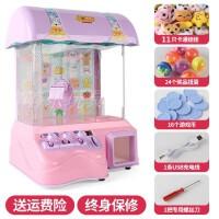 抖音同款儿童玩具迷你抓娃娃机夹公仔机小糖果机扭蛋机器小型家用