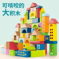 木制大积木1-2-3岁0幼儿童益智力玩具4拼装开发宝宝男孩女孩5木头