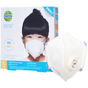 滴露儿童款1只装智慧型口罩PM2.5防尘防雾霾男女通用呼吸阀