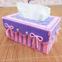 立体绣5D十字绣新款客厅手工艺渐变色钻石画沙发车用纸巾盒抽纸盒