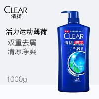 CLEAR/清扬去屑洗发露活力运动型1000G