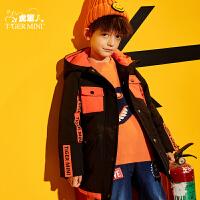 【2件3折到手价:332.4元】小虎宝儿男童羽绒服韩版洋气2019秋冬新款儿童加厚加绒中长款外套
