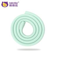 棒棒猪宝宝防撞条婴儿防护条U型玻璃茶几加强型2米  浅绿色