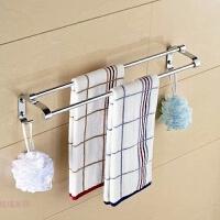 卫浴毛巾杆双杆卫生间毛巾架浴室五金壁挂件40-50-60CM挂架