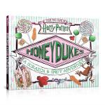 顺丰发货 进口英文原版 哈利波特系列: Harry Potter honeydukes 蜂蜜公爵 气味书 多味豆 巧克