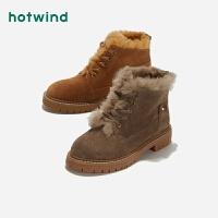热风女士时尚休闲靴H95W8426