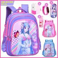 小学生书包女1-2-3一年级6-12周岁 儿童女生孩书包背包女双肩背包
