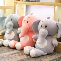 粉色萌小象布娃娃公仔可爱女孩抱着睡觉的安抚睡眠大象毛绒玩具