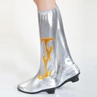舞台演出鞋弹力高筒靴子少数民族蒙古鞋藏族舞鞋女式弹力舞蹈鞋