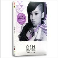 原装正版邓紫棋首张精选集 cd专辑the best of g.e.m. 2008-2012