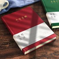 文艺小清新复古笔记本简约大学生日记手账本少女混合内页摘抄本子