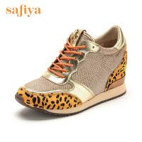 索菲娅(Safiya)女鞋 马毛/布内增跟圆头休闲单鞋SF51110028