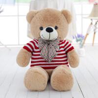 毛绒玩具泰迪熊大号抱抱熊玩偶布娃娃生日情人节礼物送女生礼品七夕