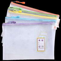 透明文件袋a4语数英试卷夹小学生用分类学科塑料拉链网格袋装卷子大容量高中生语文英语数学科目类整理收纳包