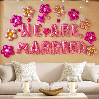 新房婚房婚礼装饰布置创意结婚庆用品气球