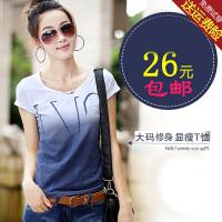 修身显瘦女字母短袖印花女士T恤上衣渐变夏装薄款200斤大码女装