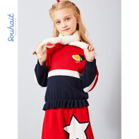 【3件3折:107元】水孩儿女童洋气套装2019秋冬新款中大儿童毛衣套装短裙韩版2件套