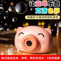 泡泡机网红小猪猪吹泡泡机照相机式抖音同款少女心玩具61六一儿童节礼物