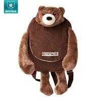 儿童杯具熊书包幼儿园毛绒玩具1-3周岁柔软婴儿宝宝背包礼物