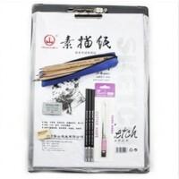 初学素描工具马可7件套装12支素描铅笔 炭笔 橡皮 速写板 素描