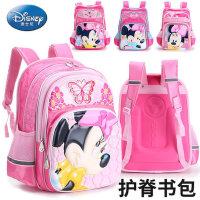 迪士尼米妮小学生护脊书包儿童1-3年级女款卡通双肩减负护背书包