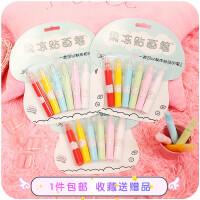 3D立体益智DIY彩色果冻笔水晶荧光画笔韩版贺卡泡泡笔手账贴画笔