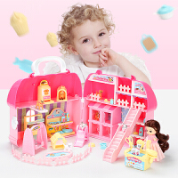 玩具洋娃娃生日礼物 儿童女孩手提包屋公主别墅仿真套装过家家