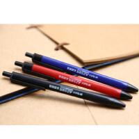 晨光文具 圆珠笔 按动圆珠笔A2 0.7MM中油笔ABPW3002 中性油笔