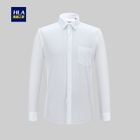 HLA/海澜之家时尚免烫长袖衬衫2020春季新品儒雅绅士长衬男