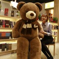 泰迪熊熊猫娃娃可爱毛绒玩具睡觉抱女孩2米大熊抱抱熊送女友